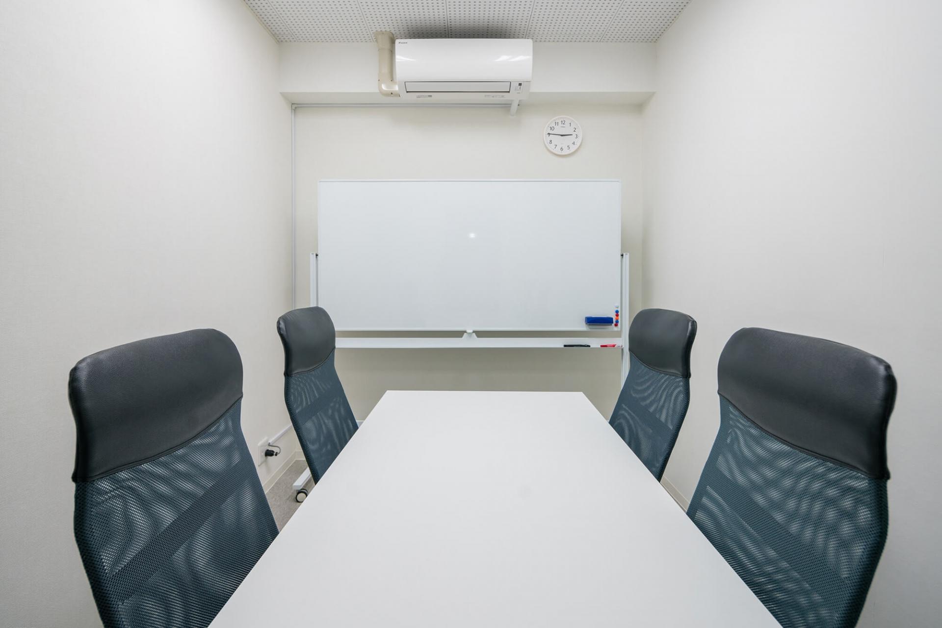 本館会議室